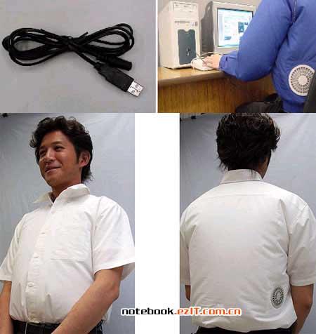 今夏最狂野设计男士USB风扇衬衫赏析