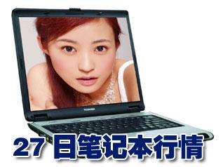科技时代_27日笔记本行情:日系大屏本也卖5999元