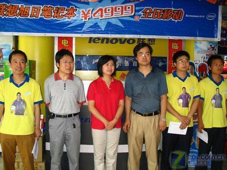 联想电脑领潮西安市场总裁李岚亲往鼓励