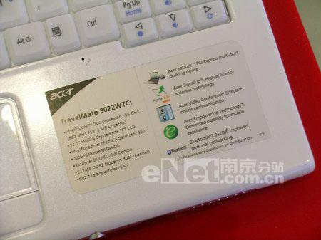 宏基小白笔记本3022WTCi正式登陆南京