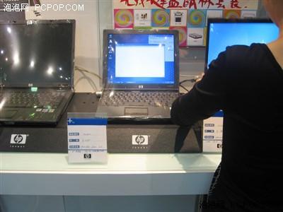 21日笔记本报价:HP指纹识别小本上市