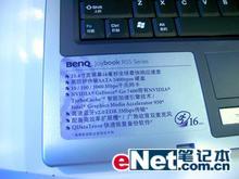 24日:明基7400独显Yonah本仅卖7000