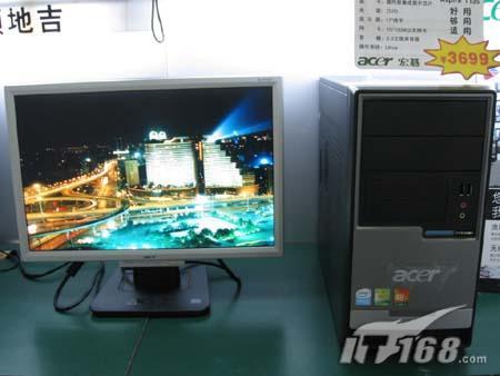 [深圳]3699元本土价位宏基商用稳定PC