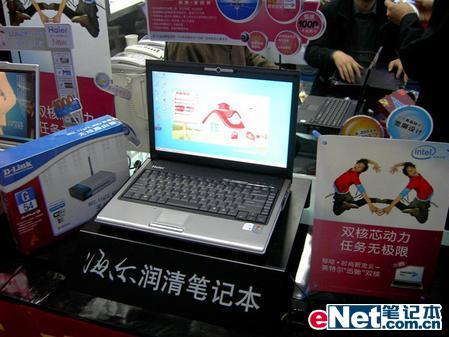 海尔双核独显游戏笔记本W62送包送鼠标