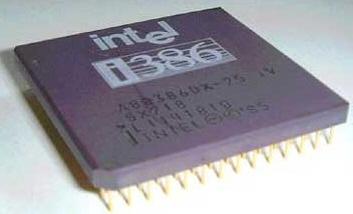 流金岁月:Intel桌面处理器历史回顾