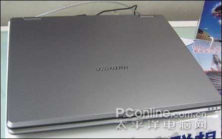 联想旭日125C笔记本降价仅卖4999元