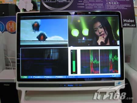 [深圳]PC革命酷睿2时代海尔极光A808