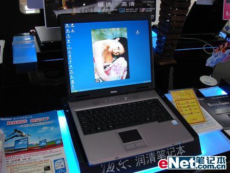 高分辨率屏奔腾本海尔H51特价5998元