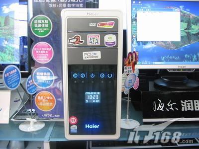 [北京]没钱也吃扣肉海尔酷睿2电脑跳水500