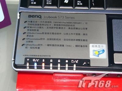 劲暴游戏明基S73EG独显笔记本抵郑州