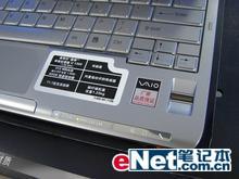 索尼超轻薄本TX37CP降价千元大促销