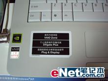 索尼FS48c独显迅驰游戏本价格降千元