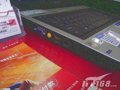 15寸高亮屏东芝L100笔记本售价7999元