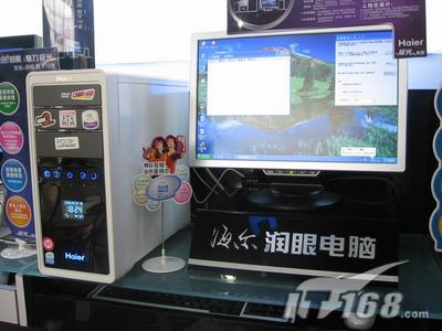 [北京]万元扣肉上桌海尔极光A818霸气登场
