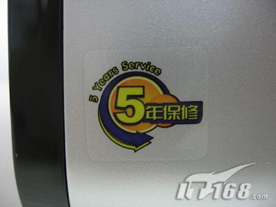 [郑州]惊爆!64位+19宽屏液晶PC仅3999