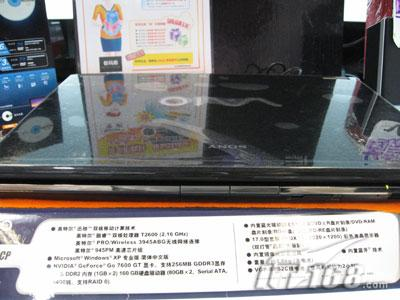 [北京]直降两千索尼顶级蓝光本本贱卖