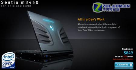849美元Alienware低配版酷睿2本亮相