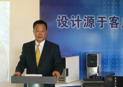 戴尔中国发布AMD机型多款新品图谋家用市场