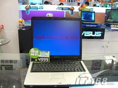 技嘉X600独显笔记本狠杀贱卖到4999元