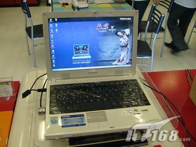 东芝轻薄高端商务笔记本M500售14999元