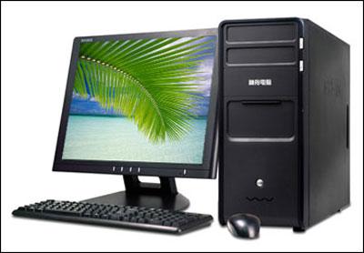 [杭州]全国最低价酷睿2液晶电脑不到5K
