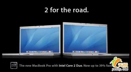 玩藏猫猫酷睿2版MacBook设计有变