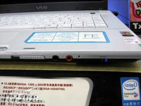 索尼酷睿2纯白娱乐强本FE3到货12988起