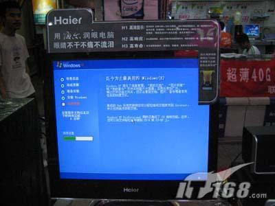[长沙]不到5K海尔双核润眼电脑优惠卖