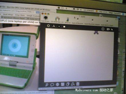 模拟器释出OLPC用户界面抢先体验