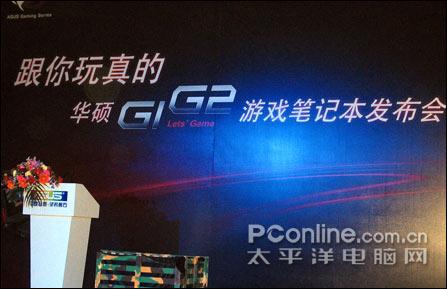 争霸游戏王华硕G1G2超强Gaming系列本发布