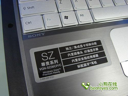 索尼SZ36CP热卖降1000元触动购买神经