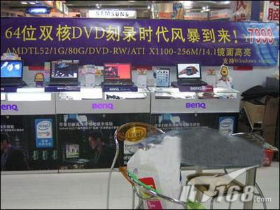 [西安]64位双核DVD刻录明基P41仅7999