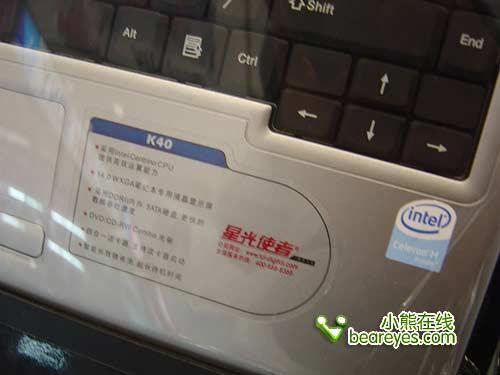 TCLK40笔记本加入5000元以下价格战