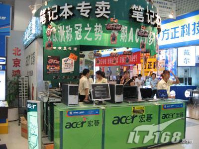 [北京]透过3999元笔记本看Acer北京渠道