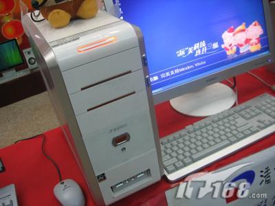 [郑州]配22寸宽屏同方真爱T5270仅5999