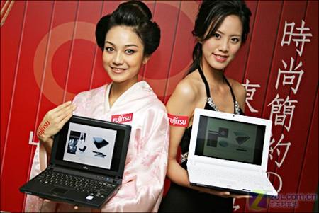 富士通推Vista版本LED笔记本更轻更薄
