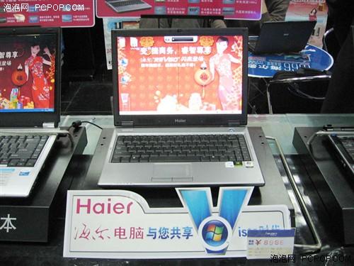 海尔13寸宽屏独显本正在热卖不到8千元