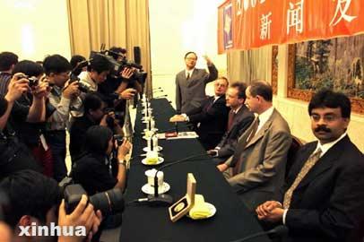 科技时代_2002年国际数学家大会在北京人民大会堂开幕(多图)