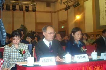 科技时代_信息产业部领导出席发布会2