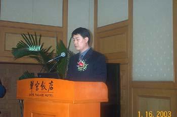 科技时代_CNNIC信息服务部副主任王恩海在发布会作报告
