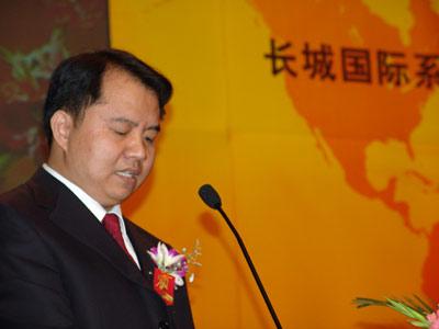 科技时代_图文:长城集团董事长陈肇雄在会场发表讲演