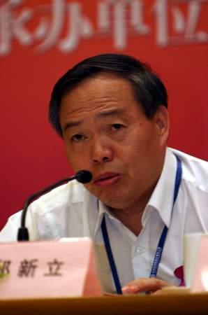 科技时代_图文:中共中央政策研究室副主任郑新立