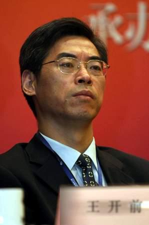 科技时代_图文:商务部信息中心副主任王开前