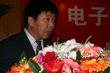 科技时代_图文:信息产业部信息化推进司副司长洪京一致辞