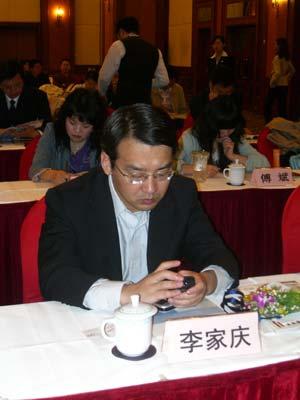科技时代_图文:联想投资执行董事李家庆