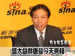 科技时代_盛大新总裁唐骏今日履新 陈永正将到场祝贺