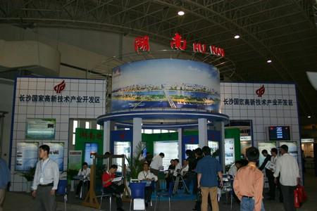科技时代_图文:第八届北京科博会湖南展台