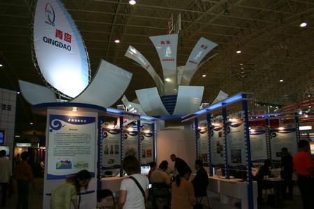 科技时代_图文:第八届北京科博会青岛展台