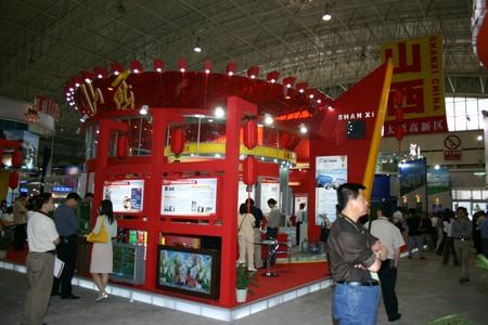 科技时代_图文:第八届北京科博会山西展台