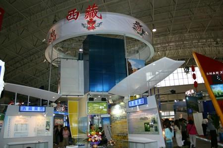 科技时代_图文:第八届北京科博会西藏展台